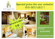 Satit Grand View Hotel- Online booking offer!!